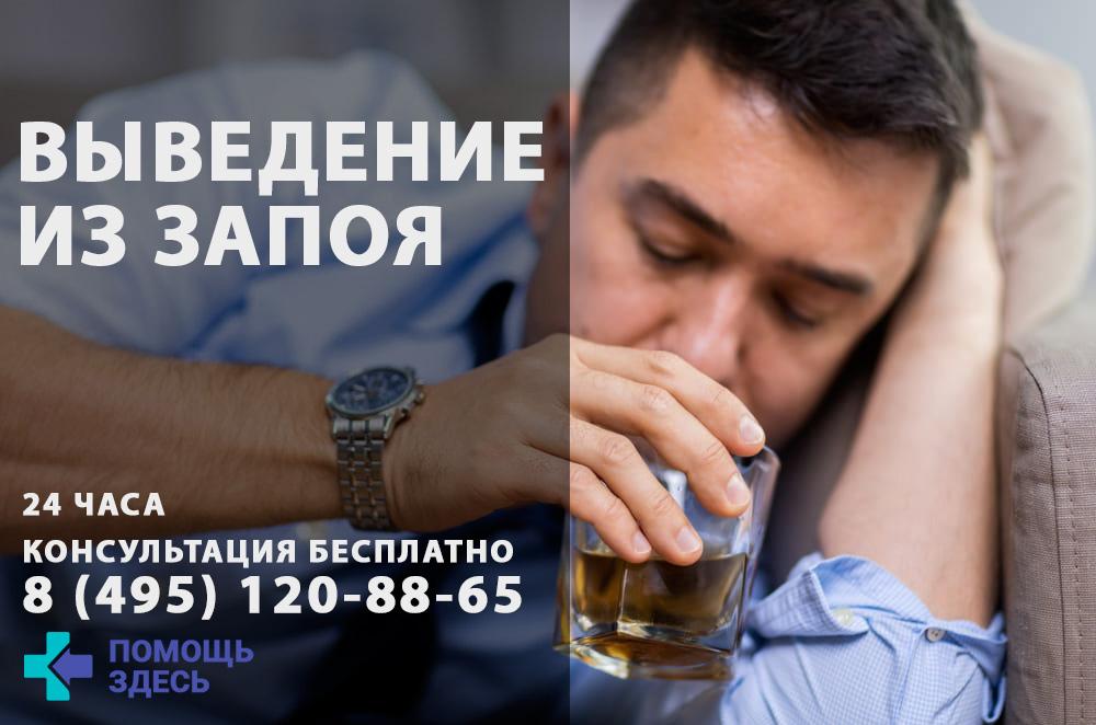 Продолжительный запой у алкоголика, сколько может длится по времени